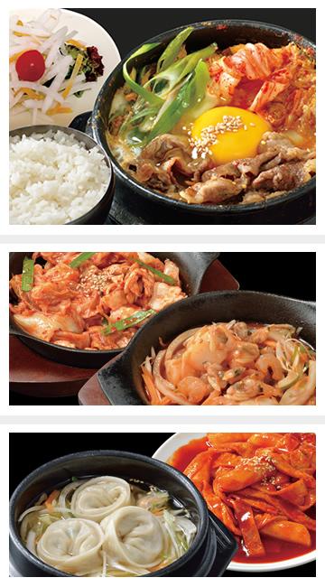 韓FOODS3