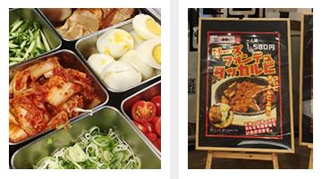 韓FOODS5